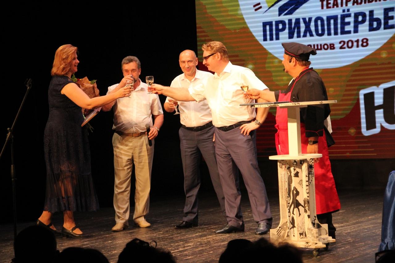 Вчера в Балашове торжественно закрылся фестиваль Театральное Прихоперье