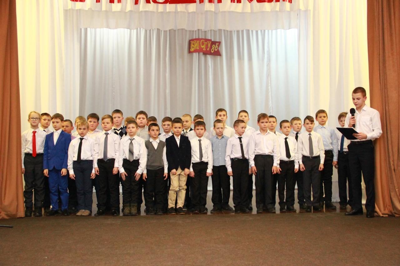 Три десятка балашовских школьников посвятили в самбисты