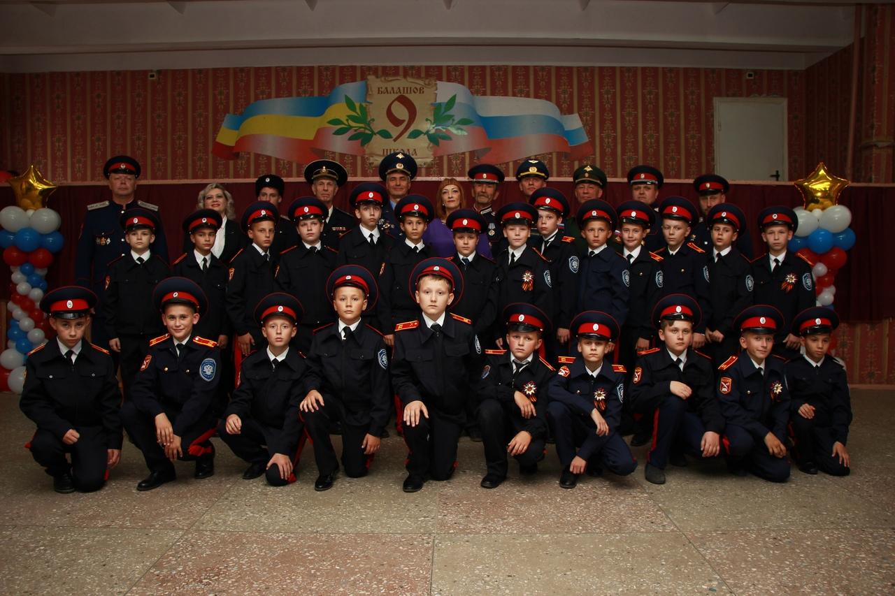 В школе №9 прошла юбилейная церемония посвящения в кадеты