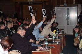 размещение объявлений по гос закупкам в газете ватаным татарстан