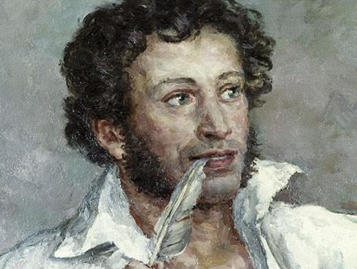Картинки позапросу произведения пушкина